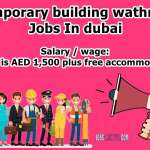 building watchman job in dubai, building watchman job urgent, building watchman jobs in dubai 2020, house watchman job in dubai, building watchman job in qatar, watchman work, looking for watchman, watchman job in villa dubai,