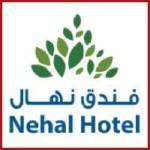 NEHAL HOTEL Abu Dhabi career