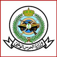 The Ministry of National Guard