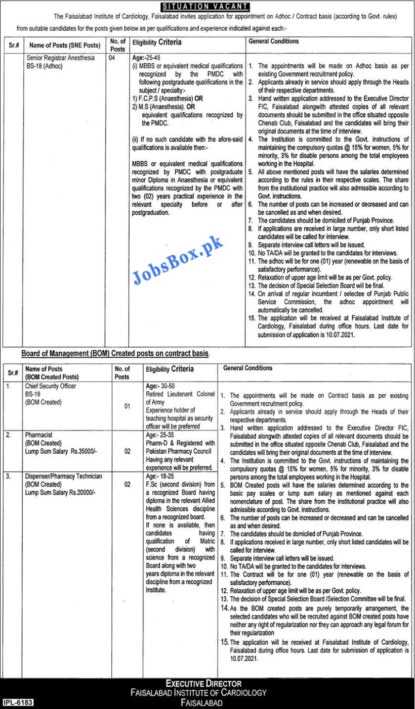 Faisalabad Institute of Cardiology FIC Jobs 2021
