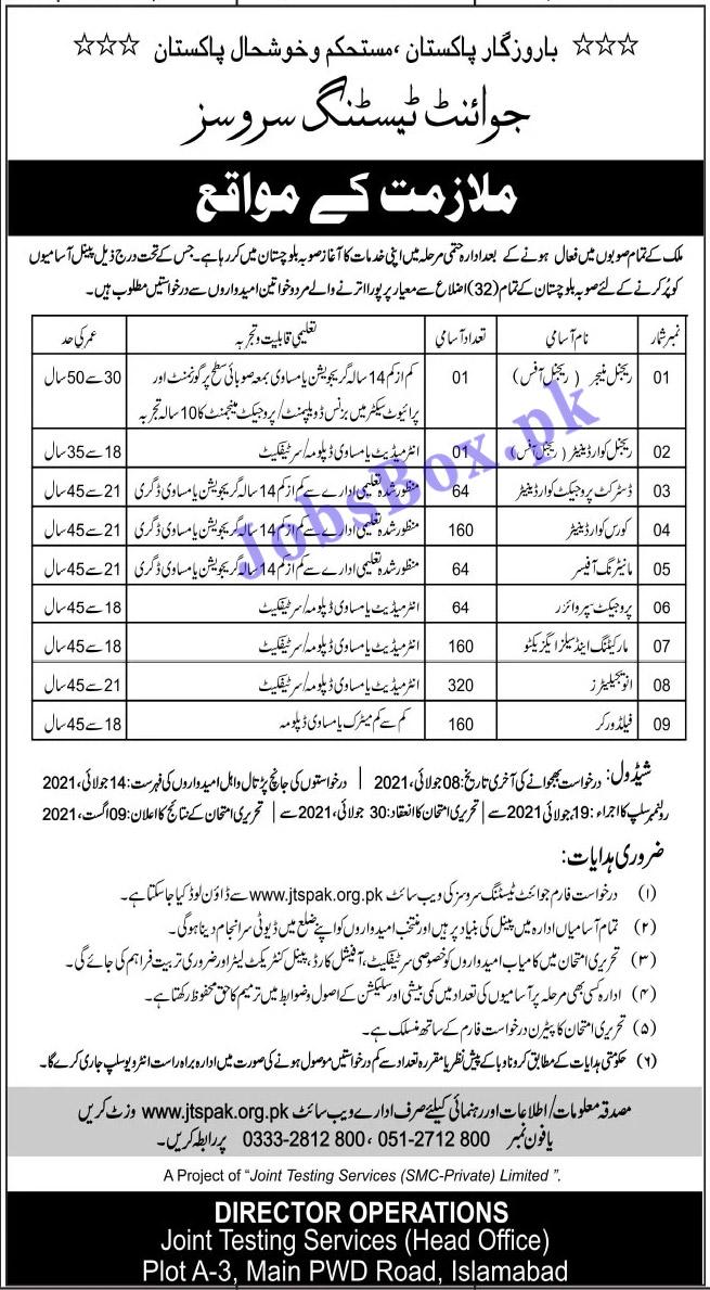 Joint Testing Services JTS Jobs 2021 - Application Form via Jtspak.org.pk