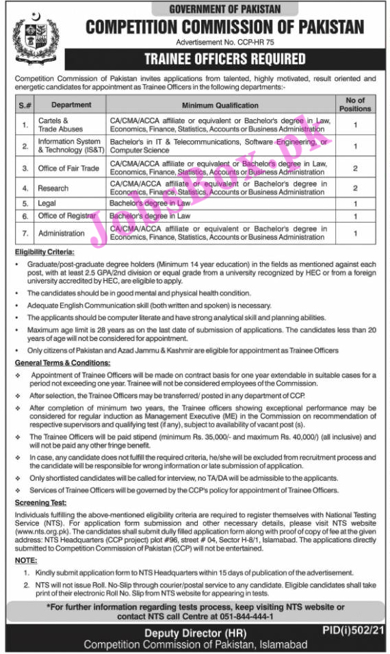 Competition Commission of Pakistan Jobs 2021 - CCP Jobs 2021