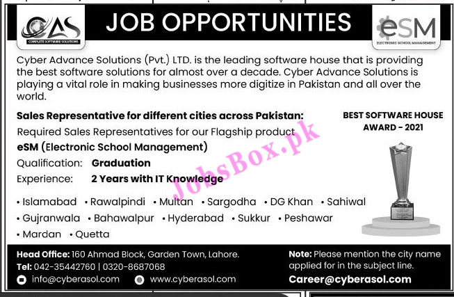 Cyber Advance Solutions Jobs 2021