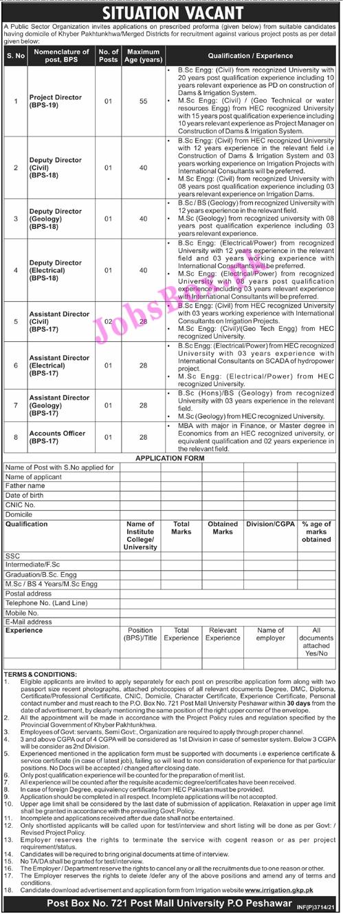 Irrigation Department KPK Jobs 2021 - www.irrigation.gkp.pk