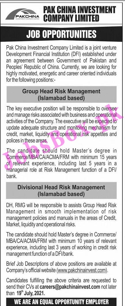 Pak China Investment Company Jobs 2021 - www.pakchinainvest.com