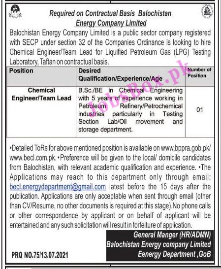 energy department balochistan jobs