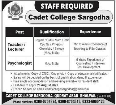 Cadet College Sargodha Jobs 2021 - Teachers Jobs