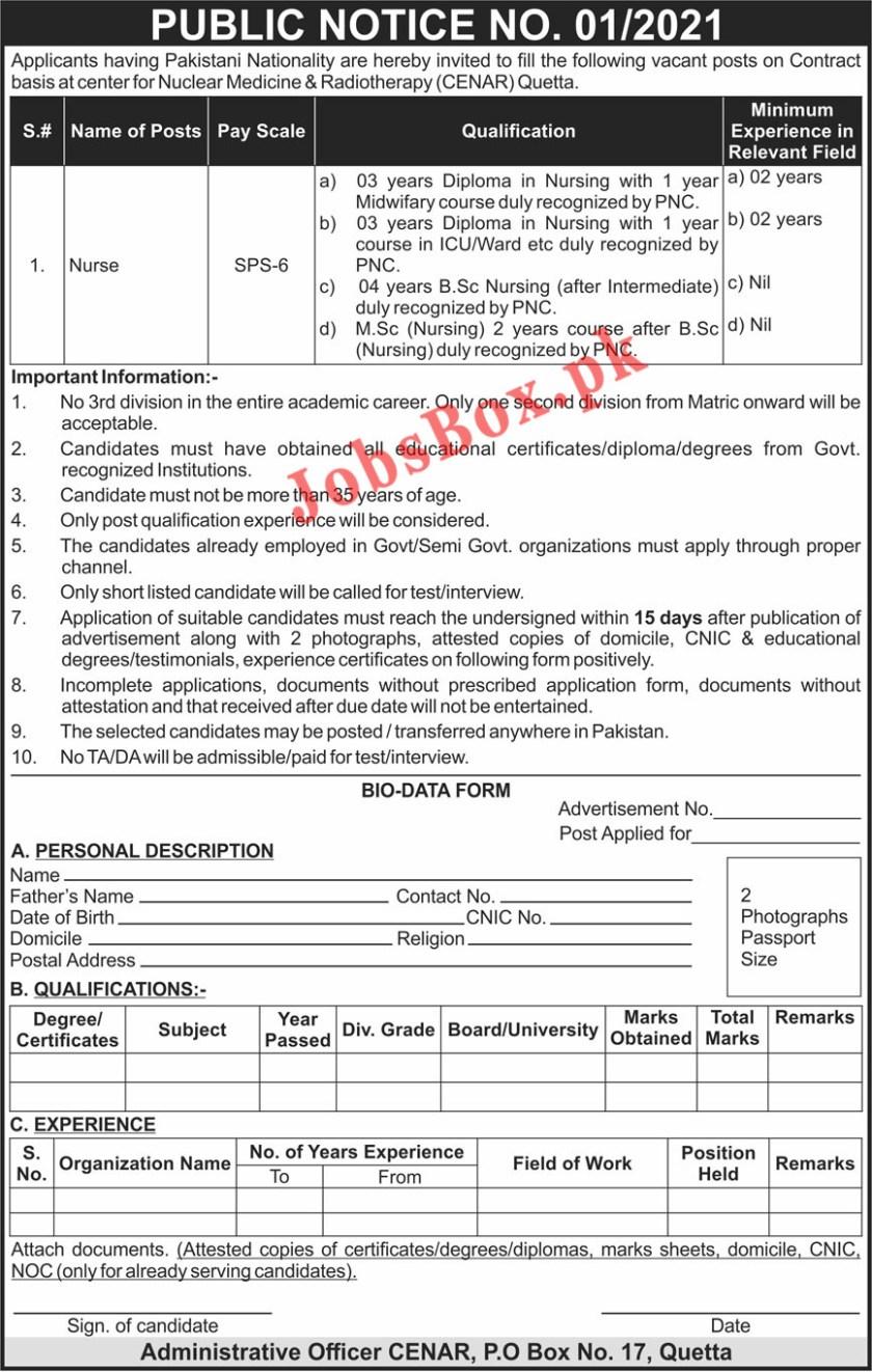 CENAR Quetta Jobs 2021/Atomic Energy Jobs 2021