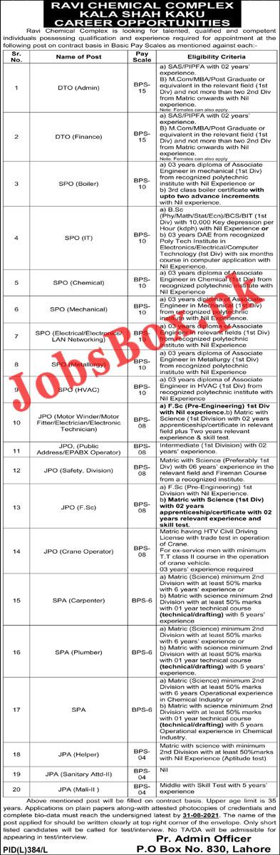 Ravi Chemical Complex Kala Shah Kaku Jobs 2021 - PO Box 830 Lahore Jobs