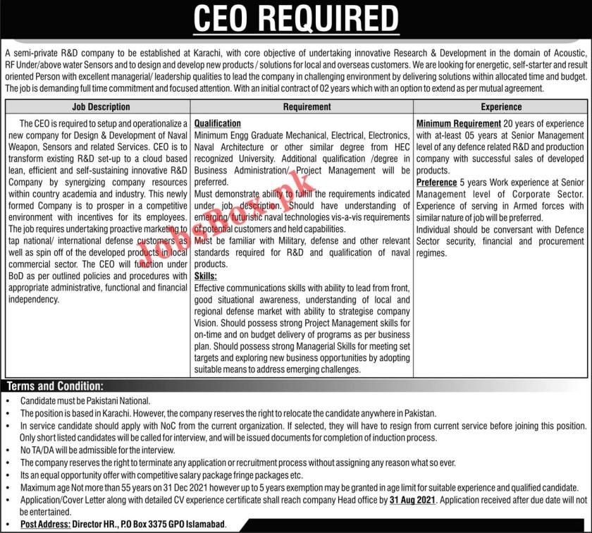Research and Development Company Karachi Jobs 2021