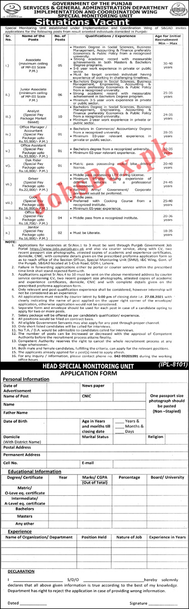 Services and General Administration Department Punjab Jobs 2021 Latest