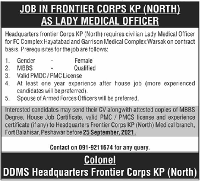 Frontier Corps FC KPK Jobs 2021 - Join FC Jobs 2021