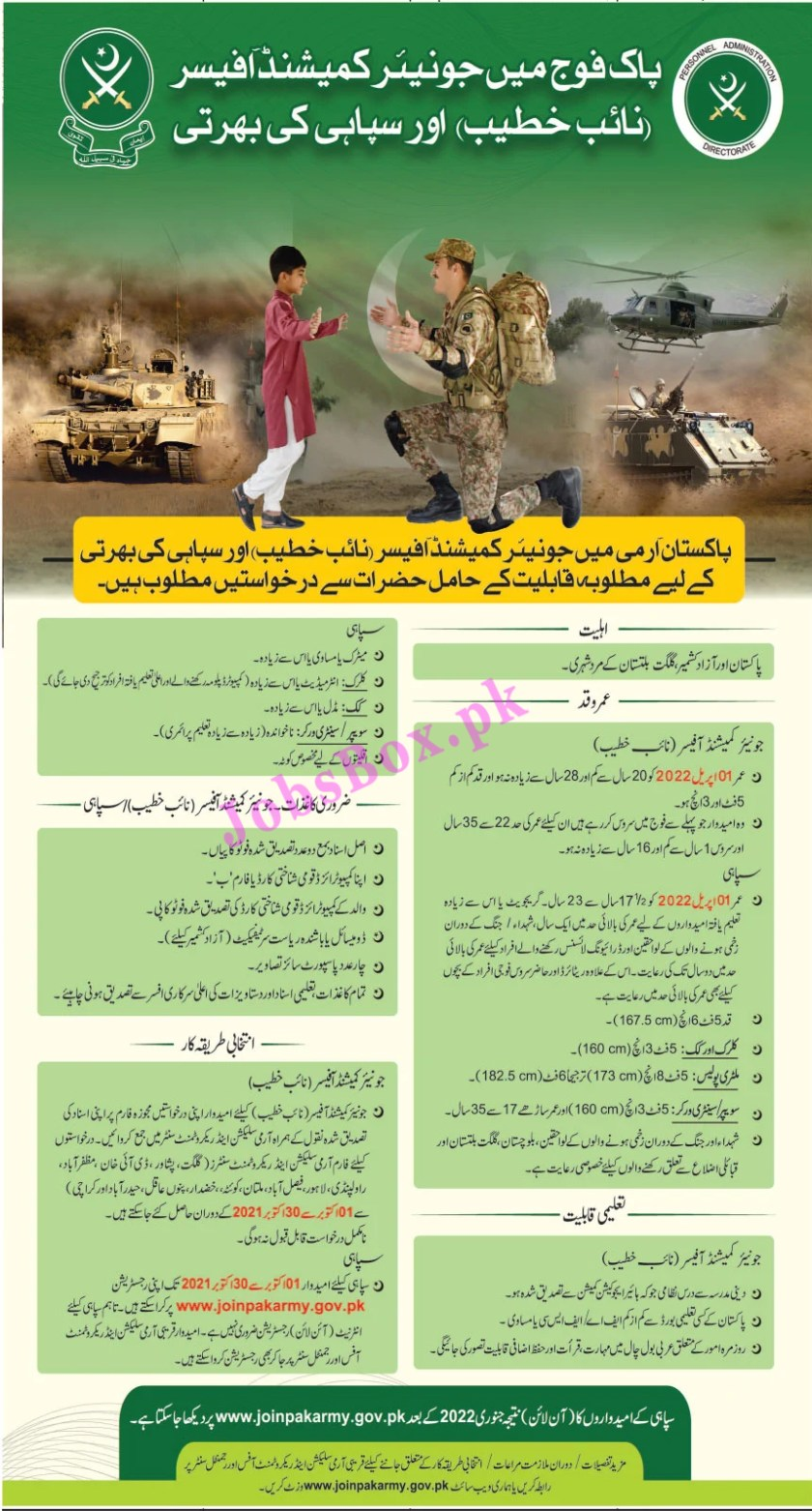Join Pak Army Jobs 2021 - Online Registration - Apply