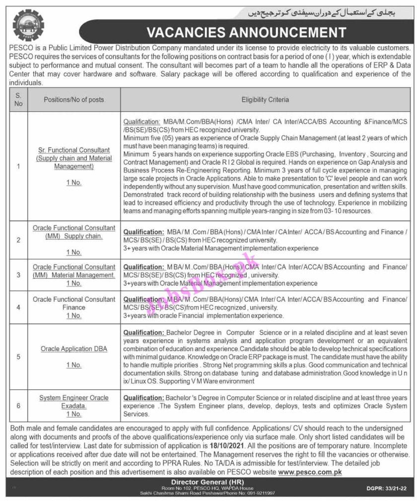 PESCO Jobs 2021 - Application Form via www.pesco.com.pk