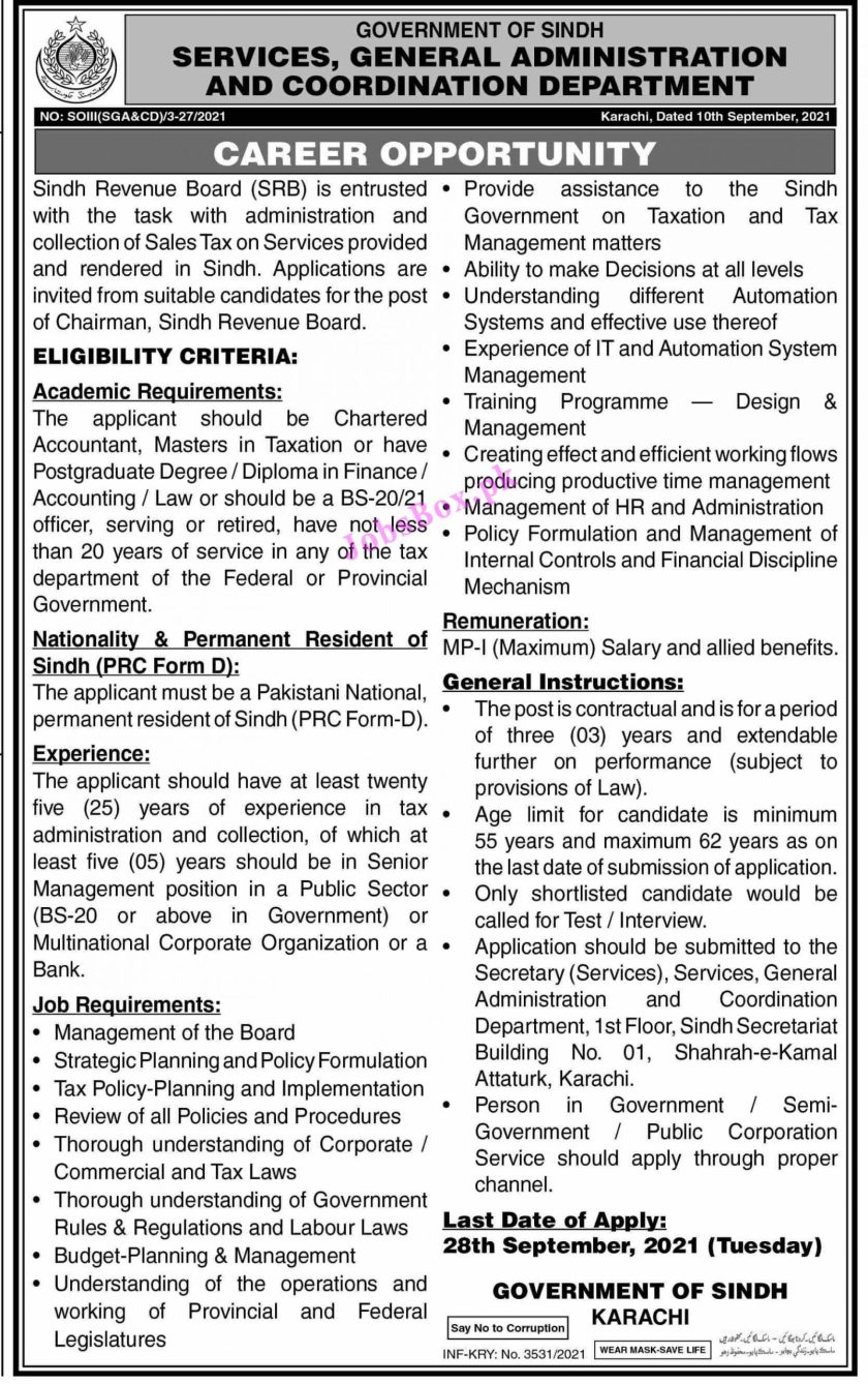 Services and General Administration Department Sindh Jobs 2021