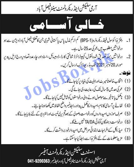 Army Selection & Recruitment Center Faisalabad Jobs 2021 Latest