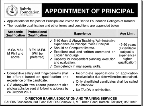 Bahria Foundation College Karachi Jobs 2021
