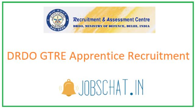 GTRE DRDO अपरेंटिस भर्ती