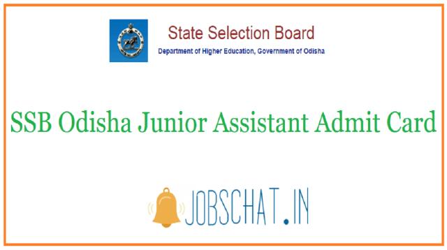 एसएसबी ओडिशा जूनियर सहायक एडमिट कार्ड