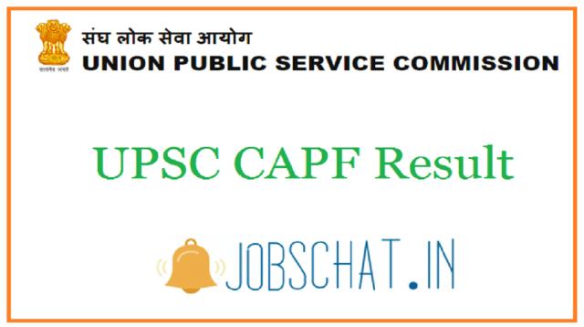 UPSC CAPF रिजल्ट