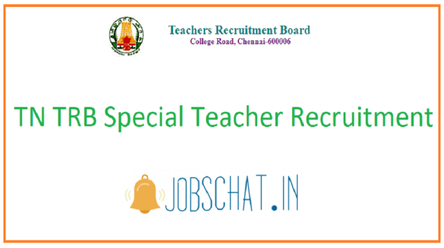 TN TRB Special Teacher Recruitment
