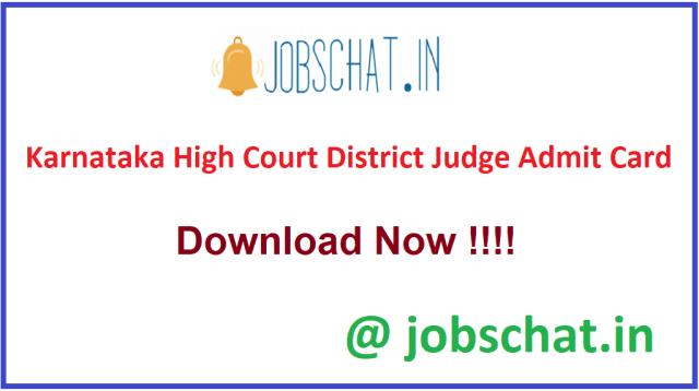 कर्नाटक उच्च न्यायालय के जिला न्यायाधीश एडमिट कार्ड