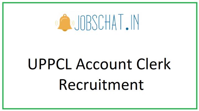 UPPCL खाता क्लर्क भर्ती