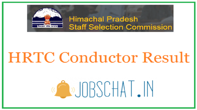 HRTC कंडक्टर परिणाम