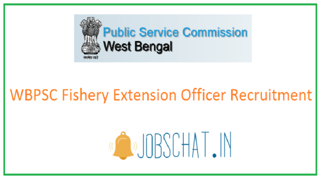WBPSC Fishery Extension Officer Recruitment