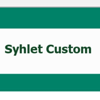 Syhlet Custom Excise VAT Jobs Circular 2018