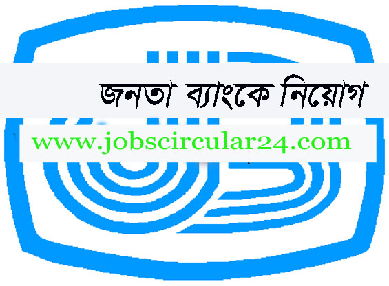 Janata Bank Ltd Jobs Circular 2017