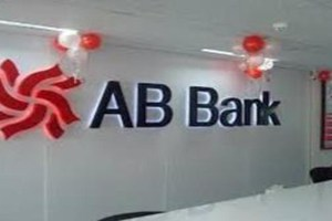 AB Bank Jobs Circular 2020 Management Trainee Officer