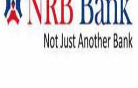 NRB Bank Jobs Circular 2019
