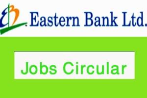 EBL Job Circular 2019