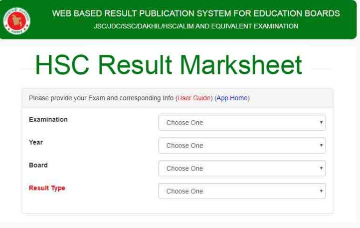HSC Result 2018 Marksheet
