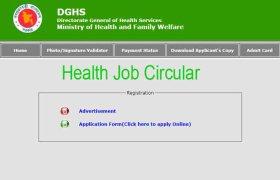 Health Jobs Circular 2018
