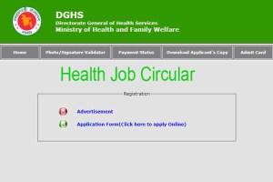 Health Jobs Circular 2019