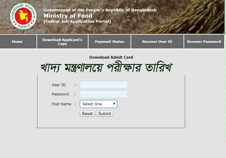 Ministry Of Food Exam date