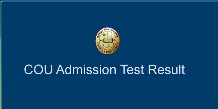 Comilla University Admission Result 2018