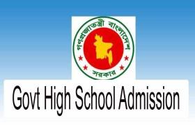 Govt High School Admission Result 2019