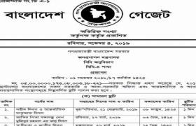 Govt Holidays 2019 Bangladesh