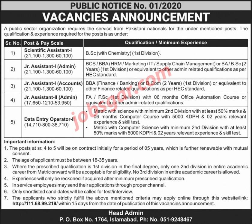PO Box 1764 Islamabad Jobs 2020 Public Sector Organization