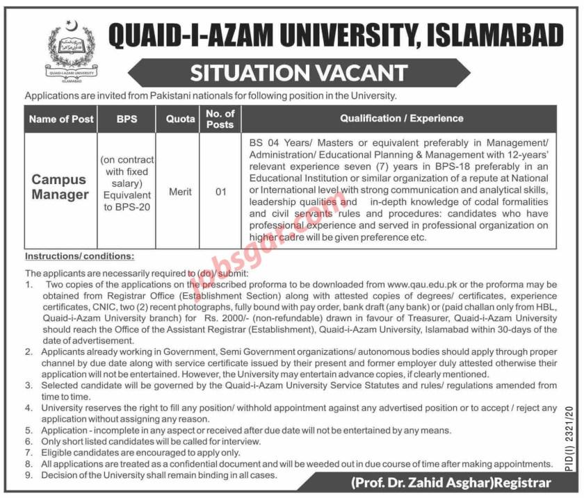 Quaid I Azam University Islamabad QAU Islamabad Jobs 2020