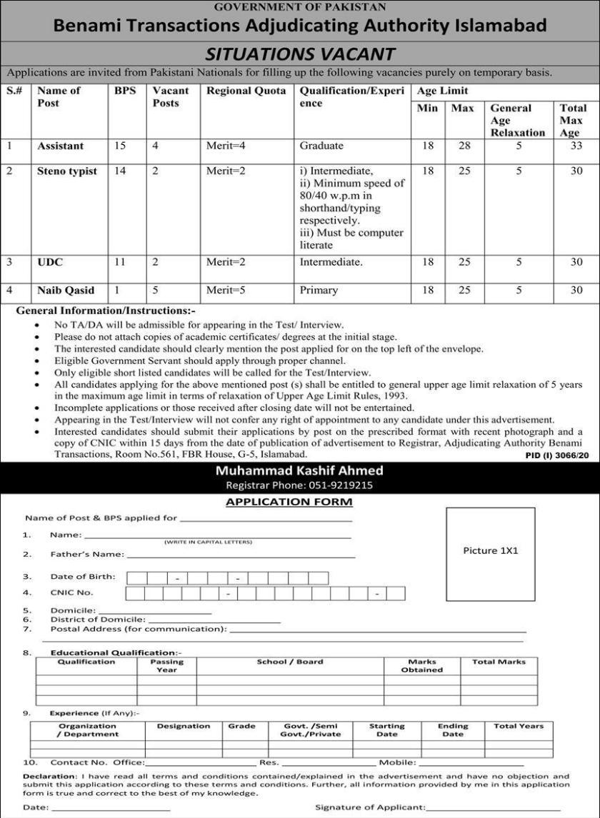 Benami Transactions Adjudicating Authority Jobs 2020