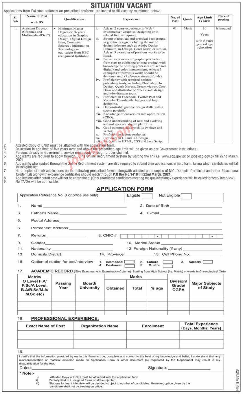 PO Box 1418 Islamabad ECP Jobs 2021