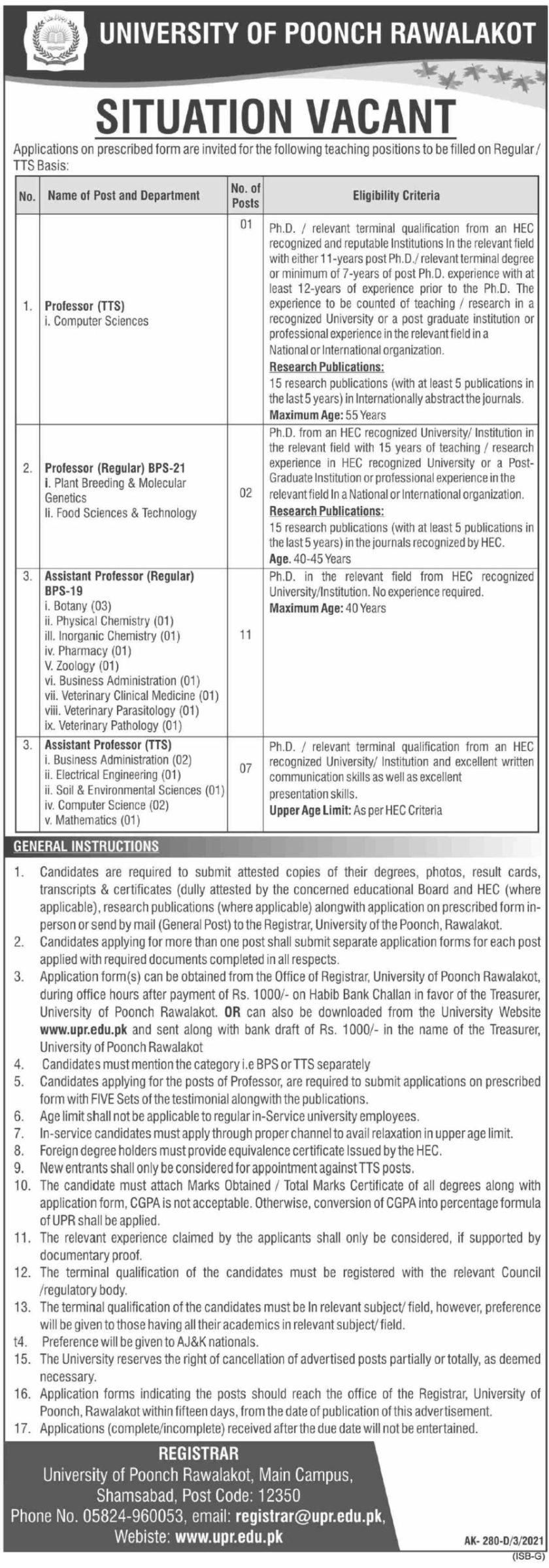 University of Poonch Rawalakot UPR Jobs 2021
