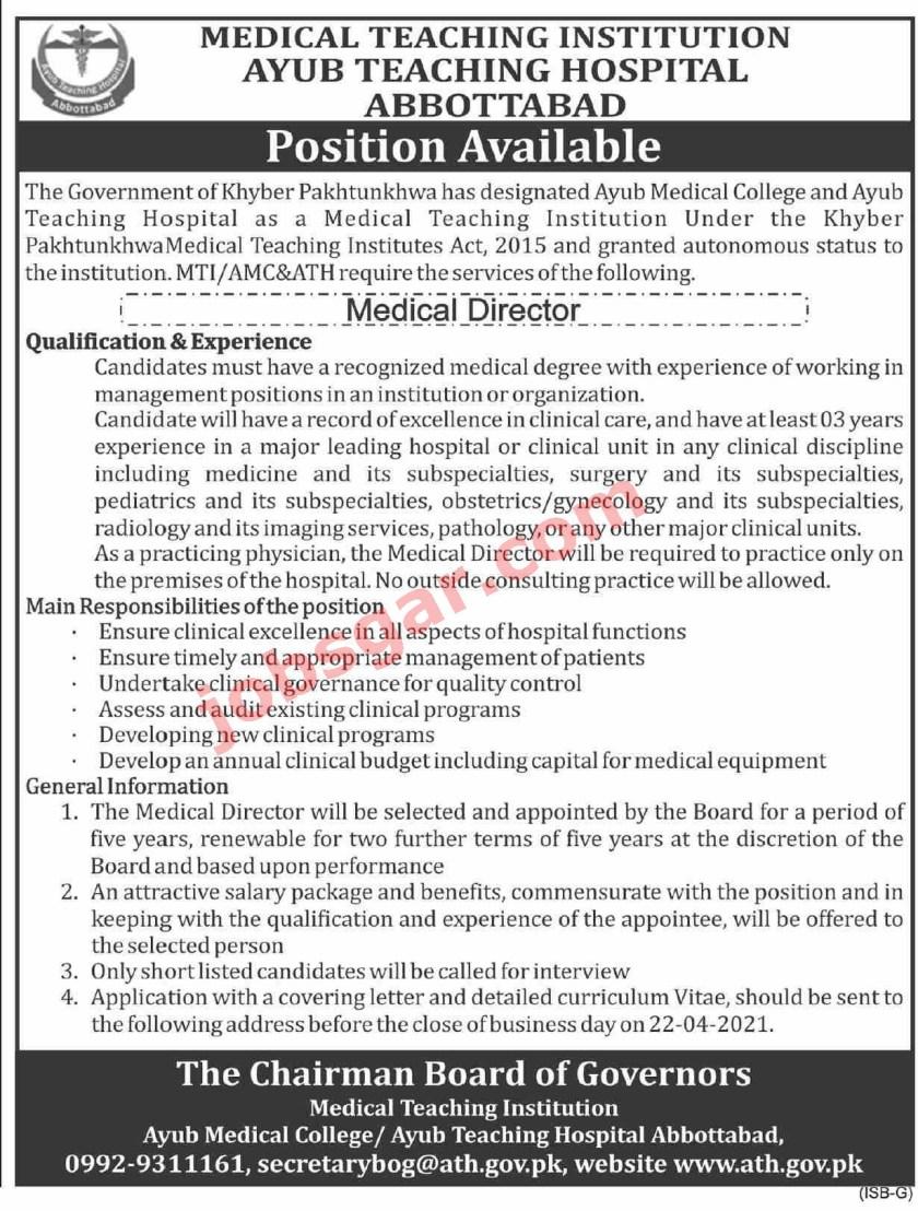 Ayub Teaching Hospital ATH Abbottabad Jobs 2021