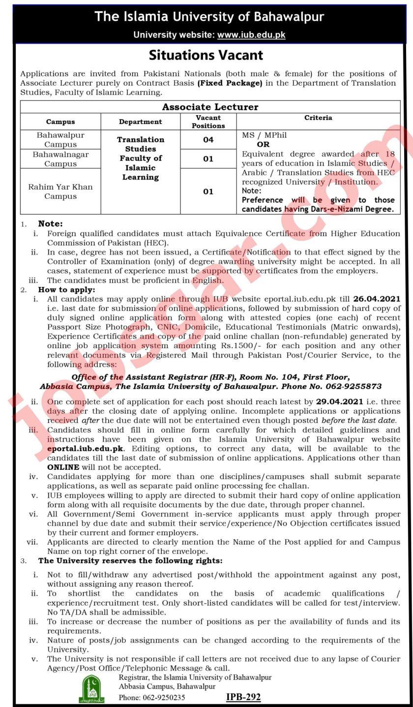 Islamia University of Bahawalpur IUB Jobs 2021