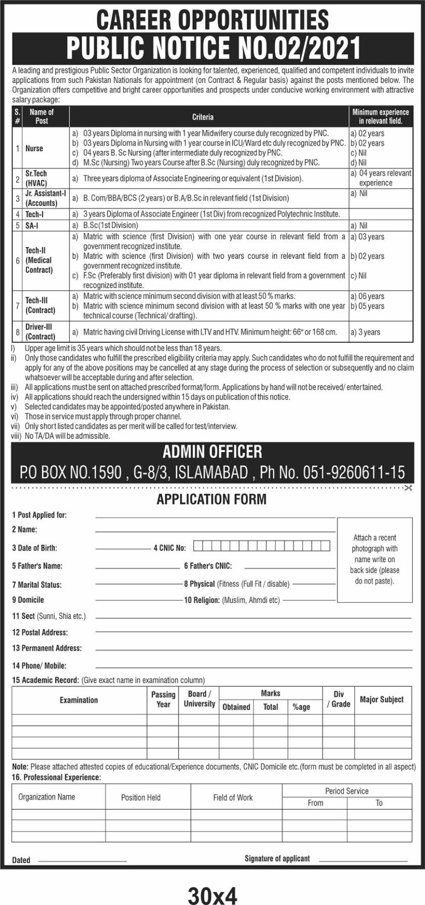 Public Sector Organization PO Box 1590 Islamabad Jobs 2021