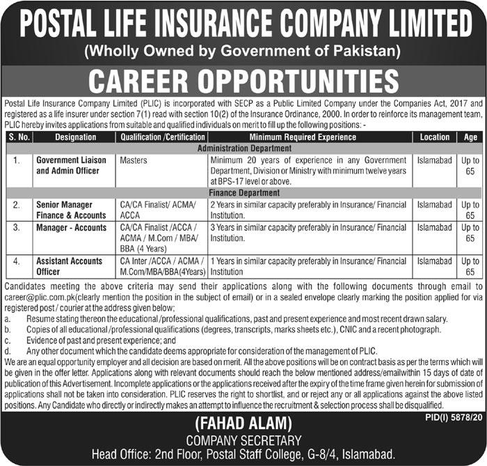 PLICL Jobs 2021 Postal Life Insurance Company Limited